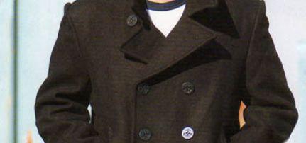 Tengerész Kabát