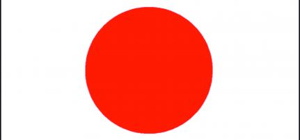 Japán Zászló